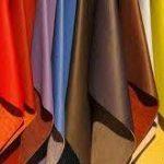 مراکز عرضه کننده رومبلی چرم مصنوعی رنگی